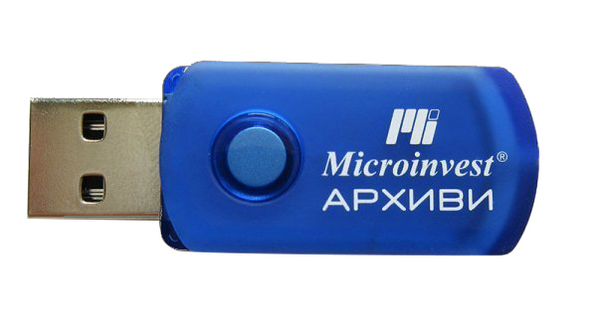 Microinvest Архиви 8GB